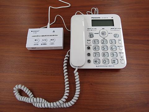警告機能付き電話録音機